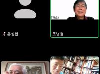 제252차  智求人독서회 개최(2021.3.…
